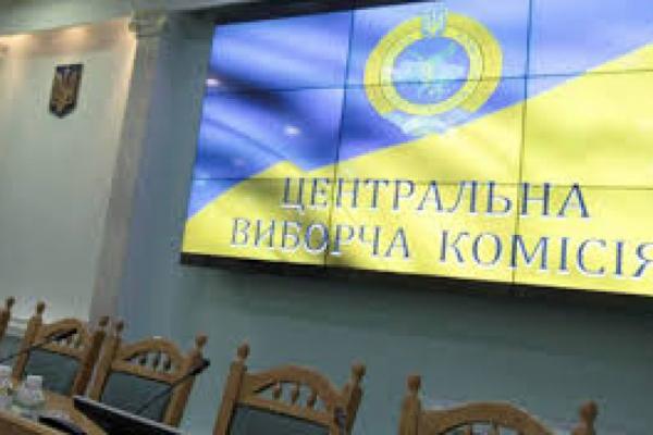 ЦВК сформувала окружну виборчу комісію на окрузі №87