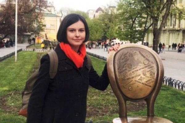Прикарпатська студентка стала призеркою всеукраїнського конкурсу з філософії