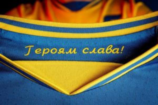 Збірна України вперше в історії вийшла в плей-офф Євро-2020