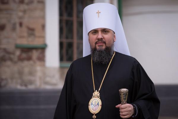 До Коломиї приїде митрополит Київський і всієї України Епіфаній