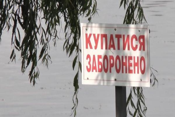 На міському озері Івано-Франківська врятували нетверезого чоловіка